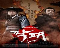 سریال کره ای دو دوست