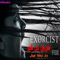 سریال The Exorcist دو فصل