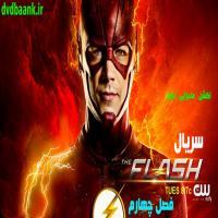 سریال The Flash چهار فصل (پایان فصل 4)