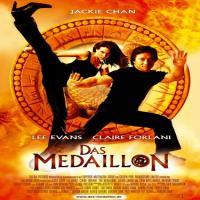 فیلم The Medallion (دوبله فارسی)
