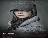 سریال کره ای خدمتکار مشکوک
