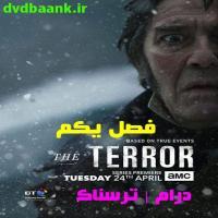 سریال The Terror فصل یکم