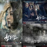 سریال کره ای تحت تعقیب