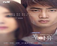سریال کره ای تو کی هستی؟