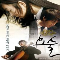 فیلم کره ای Magic