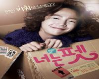 فیلم کره ای سگ من