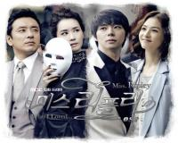 سریال کره ایی زن شیاد