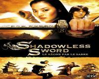 فیلم کره ای Shadowless Sword 2005