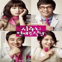 فیلم زیبای آژانس ازدواج
