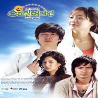سریال کره ای دوباره لبخند بزن
