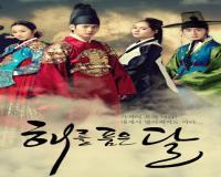 سریال کره ای افسانه خورشید و ماه