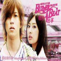 سریال ژاپنی Buzzer Beat