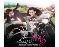 سریال کره ایی میونگ وول خبرچین