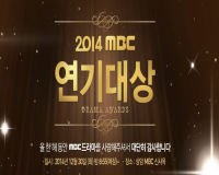 فستیوال 2014 MBC Drama Awards