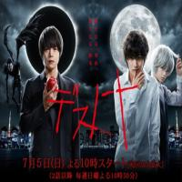 سریال ژاپنی دفترچه مرگ – Death Note