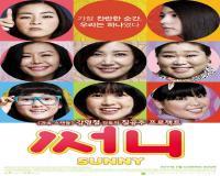 فیلم کره ای Sunny 2011