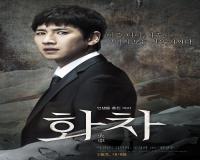فیلم کره ای Helpless 2012