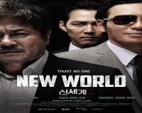 فیلم کره ای The New World 2013