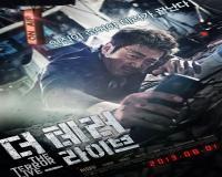 فیلم کره ای The Terror Live 2013