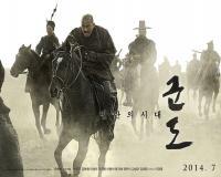 فیلم کره ای عصر حکمفرما