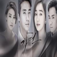 سریال کره ای ماسک 2015