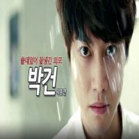 سریال کره ای چاپلوسان