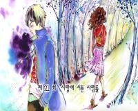 سریال کره ای بهار دالجا