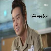 سریال کره ای وسوسه باشکوه