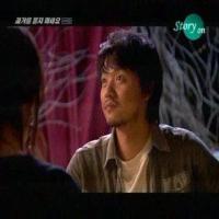 سریال کره ای از من درباره گذشته ام نپرس