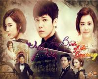 سریال کره ای عروس قرن