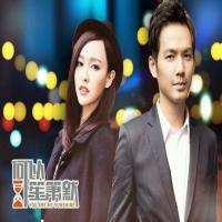 سریال چینی آفتاب من