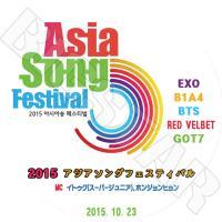 جشنواره Asia Song Festival 2015