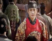 سریال کره ای چهره پادشاه