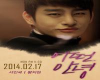 سریال کره ای Another Parting