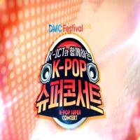 برنامه 2015 Drama Music Concert