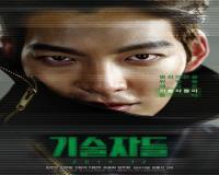 فیلم کره ای The Technicians 2014