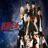 سریال تایوانی بازگشت دوباره کو وان