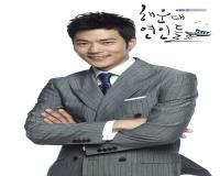 سریال Haeundae