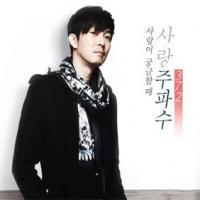 سریال کره ای Love Frequency 2014