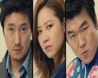 فیلم کره ای خانواده بوم رانگ – Boomerang Family 2007