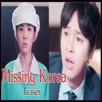 سریال کره ای کره گمشده