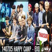 برنامه ی Happy camp با حضور EXO