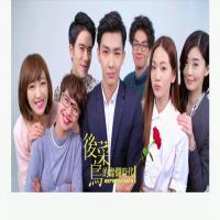سریال تایوانی نیروی جدید آقا – Refresh Man