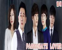 سریال کره ای عشق سوزناک