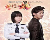 سریال کره ای من مثل گلم