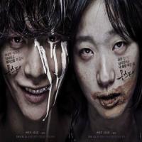 فیلم کره ای هیولا - Monster