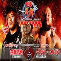 NJPW The New Beginning In Osaka 2016