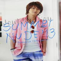 سریال ژاپنی تابستان – Summer