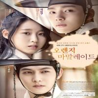 سریال کره ای مربای پرتغال
