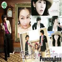 سریال کره ای پرنسس لولو